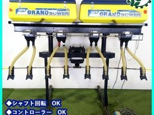 B5g201123 TAISHO タイショー AS-120R ニューグランドソワー 肥料散布機 トラクター用アタッチメント【通電確認済み】*