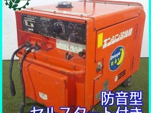 B2g201203 DENYO デンヨー マイウェルパー ACX-140GSS 防音型エンジン溶接機 セル付き 発電機 兼用【整備品/動画あり】*