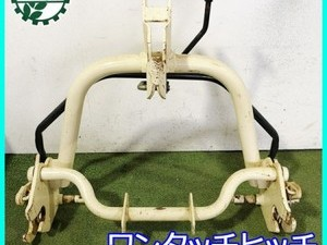 B5g201211 ワンタッチヒッチ 農機具部品 トラクター用パーツ アタッチメント クイックヒッチ*