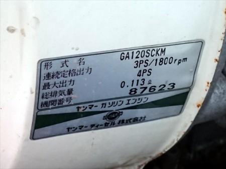 Dg19137 YANMAR ヤンマー MCG95N-HST ■無段階変速クラッチ■手動ダンプ■ クローラー式運搬車 最大250kg 3馬力【整備品】
