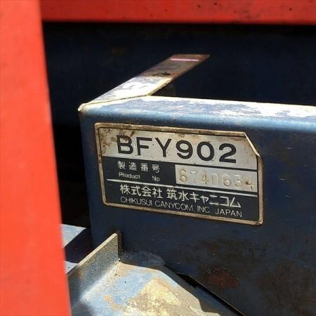 Dg201304 チクスイ 筑水 BFY902 運搬車 林内作業車 最大9馬力【整備品/動画あり】■直接引き取り限定■*
