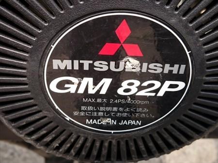 Ag19206 片倉機器工業 カタクラ SD300 管理機 最大2.4馬力【整備品】
