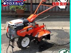 Ag201327 KUBOTA クボタ TS140 一輪管理機 土上げ機 最大4.2馬力【整備品】 耕運機*