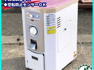 B2g201328 MITSUBISHI 三菱 SRM455E 精米機【50/60Hz 100V】【通電確認済み】*