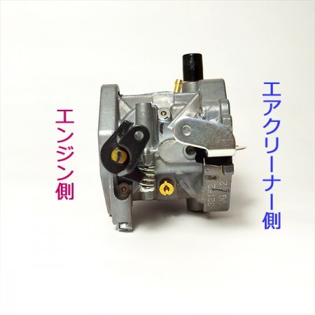 ●s19a1833 カワサキ FE250用 キャブレター【新品】◆定形外送料無料◆ ガソリンエンジン部品  パーツ KAWASAKI