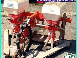 Dg21353 サン機工 SH-2A さばける号 2連 肥料散布機 施肥機 管理機用 アタッチメント テーラー*