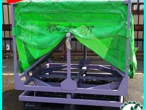【販売済み】B5g201422 三洋 RS-21 秋太郎 グレンバッグ 回転式 ロンバッグ 折り畳み式コンテナ 籾 麦*