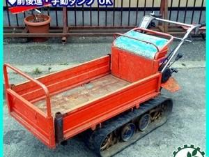 【販売済み】Dg201425 筑水キャニコム BFP402 クローラー式運搬車 手動ダンプ 最大250kg 4馬