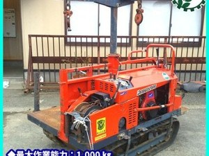 【販売済み】Dg201460 筑水キャニコム BFY907 運搬車 林内作業車 最大9馬力 最大作業能力:1000kg 【整備品