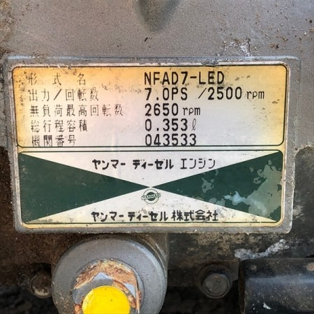 A15g201458 ヤンマー NFAD7-LED ディーゼルエンジン 最大7馬力 ■セル付き■YA70から取り外し■ 発動機 【整備品/動画あり】Y