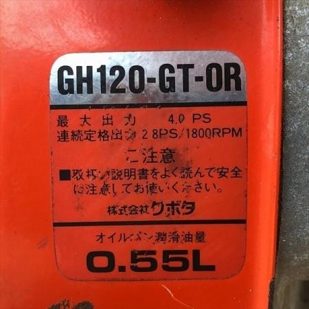 Ag201457 オーレック AR430 エースローター 管理機 最大4馬力【整備品】OREC*