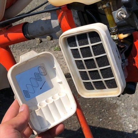 Ag201391 大竹製作所 オータケミニカルチ MA3 水田除草機 2条 2サイクルエンジン【整備品】*