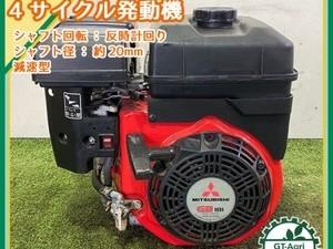 A14g211038 【美品】三菱 GB181L ガソリンエンジン OHV 最大6.3馬力 発動機【整備品】 MITSUBISHI*