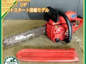 Bg211184 新ダイワ E1327S エンジンチェンソー 30cm【整備済み】 sindaiwa*
