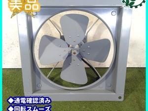 【販売済み】B3g201496 東芝キャリア 有圧換気扇 VP-304TK 30cm 50/60Hz 100V ■高所取付用■