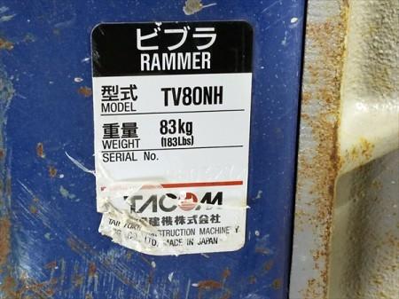B3g19504 TACOM 大旭建機 TV80NH ビブラ ランマー 転圧機 【整備品】タイキョク タコム