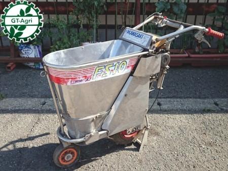 B4g19510 KAWASAKI カワサキ FS-10 自走式肥料散布機  2.0馬力 4サイクルエンジン【整備済み/動画あり】