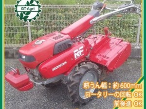 Ag211243 ホンダ RF F860 FZAR 管理機 最大8馬力【整備品】 HONDA 耕運機*