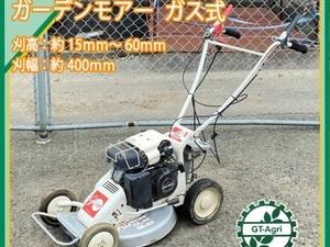 B3g211322 オーレック GM40 ガーデンモア ■ガス式■ 自走式草刈機 草刈り 2.4馬力【整備済み】 OREC*