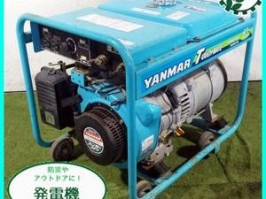 【販売済み】B2g201633 ヤンマー YGW150 溶接兼用交流発電機【50/60Hz 100V 2.0/2.8Kva】溶接機 発電機 y
