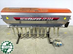 B5g19608 TAISHO タイショー FP-304 ニューグランドソワー■コントローラー付き■ 肥料散布機 トラクター用アタッチメント