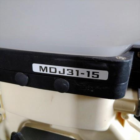 A23g211517 丸山製作所 MDJ31-15 背負式散布機 1キロ剤対応 ■マジかるスタート■消毒 ブロワー■ 【整備品】*