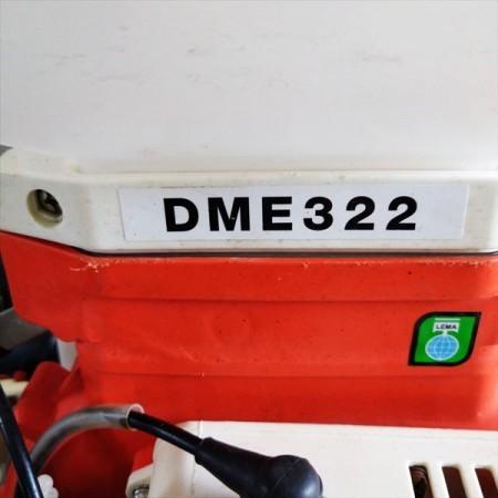 A24g211515 共立 DME322 ■タンク容量:8L■iスタート■消毒 ブロワー■ 【整備品】 KIORITZ*