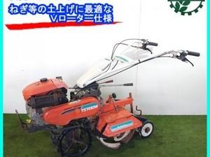 Ag201683 クボタ TS700W 管理機 ダブルタイヤ 土上げ機 Vローター 最大6.2馬力【整備品】 KUBOTA 耕運機*