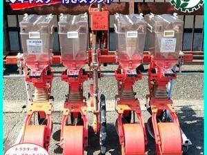 【販売済み】Dg201738 サン機工 SO-400 さばける号 施肥播種機 4条 ■2枚ディスクタイプ■スタンド付き■ 肥料散布機