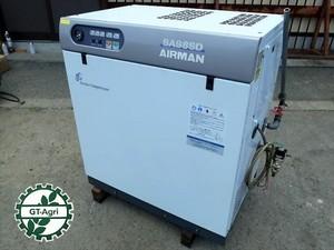 Ae3932 AIRMAN エアマン SAS8SD-67 スクリューコンプレッサー 10馬力 油冷式 エアコンプレッサー 200V【動画有】