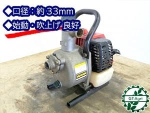 A17g19779 KOSHIN 工進 SE-25L-AAA-1 エンジンポンプ 口径:25mm 2サイクル混合燃料【整備品】