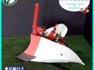 A23g201754 培土器 ■尾輪付き■ うね立て機 管理機用 形式不明 農機具部品 パーツ*