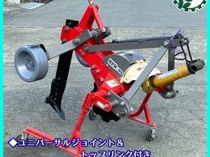 【販売済み】Ag201776 ニプロ S-28-1S 振動サブソイラー トラクター用 アタッチメント