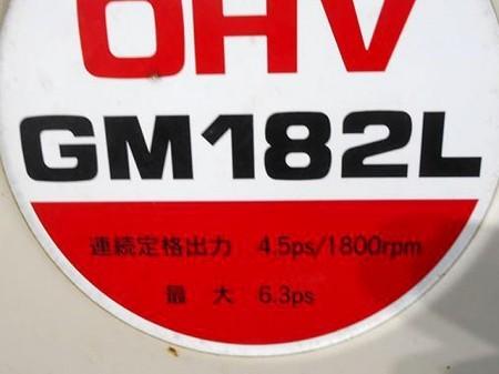 Ah4937 MITSUBISHI 三菱 ミツビシ MM655S / MM656S テーラー GM182L エンジン搭載 マルヤマ MI-405土壌消