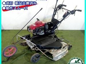 【販売済み】B6g201867 ホンダ JB-870 自走式草刈機 ■ナイフ新品■ ローリングモア