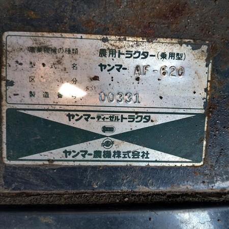 Dg201957 ヤンマー トラクター AF-620 1666時間 ■ハイスピード■キャビン付き■【整備品】エコトラ 62馬力 ■直接引取り限定■ Y