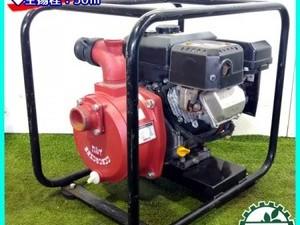 【販売済】B6g202001 【美品】 カルイ SSE-551V キャナル高圧エンジンポンプ 口径:50mm