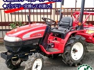 Dg19949 MITSUBISHI 三菱農機 トラクター MT136 4WD 192時間 ■バッテリーは新品に交換します!■【整備品/動画あり】■直