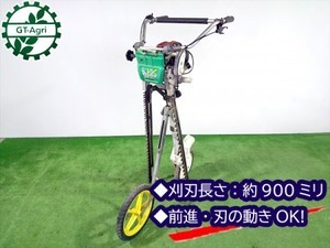 B4g19900 OCHIAI 落合 EW-15D 自走式両面裾刈機 茶刈機 2サイクルエンジン【整備済み/動画あり】