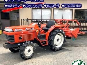 Dg19954 KUBOTA クボタ トラクター ZL1-235 613時間 4WD ■倍速ターン・バックアップ・モンロー・PTO正逆■【動画あり】■