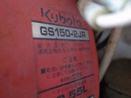 Be3171 KUBOTA クボタ RA30 バインダー GS150-2JR搭載 最大3.7馬力 動画有