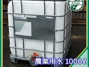 Zg212064 貯水タンク ⑥ ■容量:1000L■ 容器 溶液 液体 農業用水 給水 肥料 消毒 コンテナ ポリタンク*