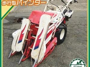 Ag212032 ヤンマー Be50 歩行型 バインダー 二条刈り 結束型 最大2.3馬力【整備済み】動力刈取機 Yanmar*
