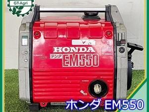 B6g212171 ホンダ EM550 デンタ ポータブル発電機 【50/60Hz 100V 450/550va】【整備品/動画あり】 HONDA*
