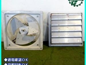 【販売済み】B3g202083 フルタ電機 有圧換気扇 VP506403 ② 50cm 50/60Hz 200V ■製造番号:000201■