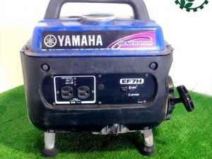 B3g191016 YAMAHA ヤマハ EF7H ポータブル発電機 【60Hz 100V 710va】【整備品/動画あり】*
