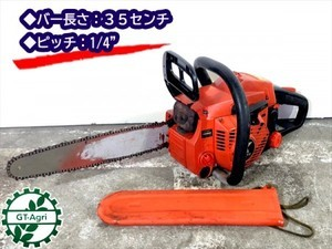 Bg19816 KIORITZ 共立 CSV3501 エンジンチェンソー 35cm【整備済み】