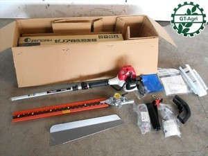 B4h2893【極上】ZENOAH ゼノア SHT2211 自在剪定機 ヘッジトリマー ※新品で購入後未使用!