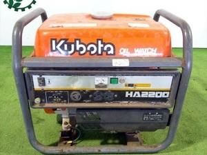 B3g191054 KUBOTA クボタ HA2200-Y 発電機 【60Hz 100V 2.2Kva】【整備品/動画あり】*