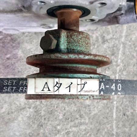 A13g191083 KAWASAKI カワサキ FE170 ガソリンエンジン 発動機【整備品】*